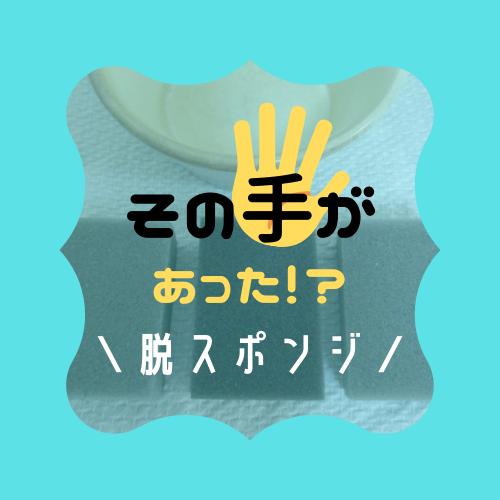 f:id:jyokigen22ra:20191019160537p:plain