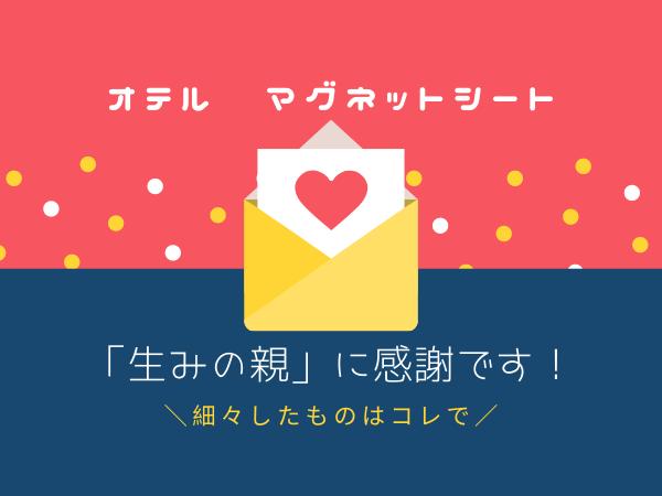 f:id:jyokigen22ra:20191020161219p:plain