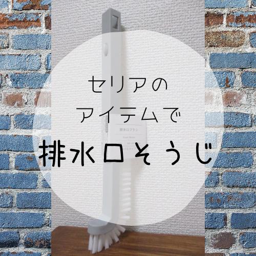 f:id:jyokigen22ra:20191020212418p:plain