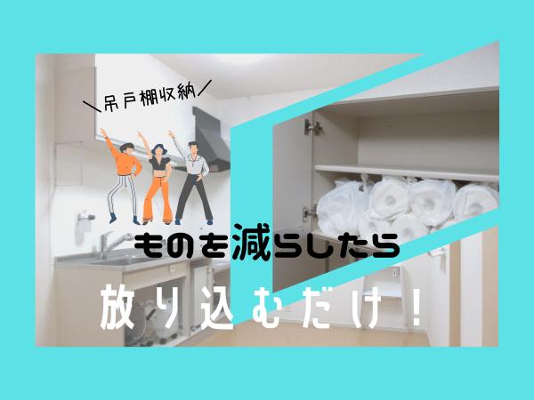 f:id:jyokigen22ra:20191024103905p:plain