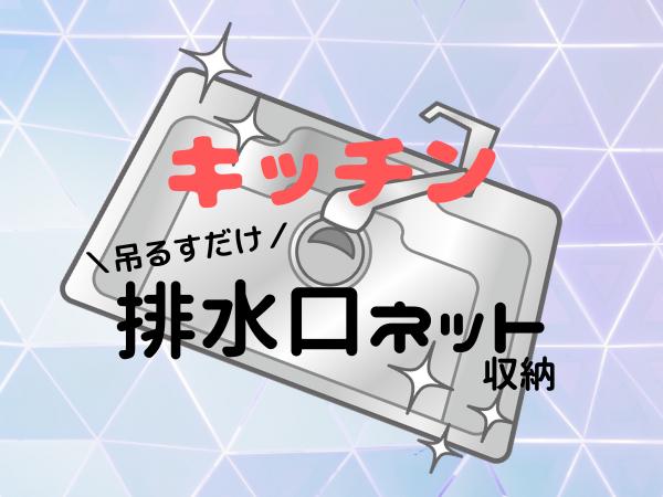 f:id:jyokigen22ra:20191030211445p:plain