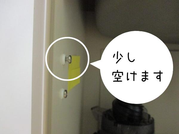f:id:jyokigen22ra:20191105184931p:plain