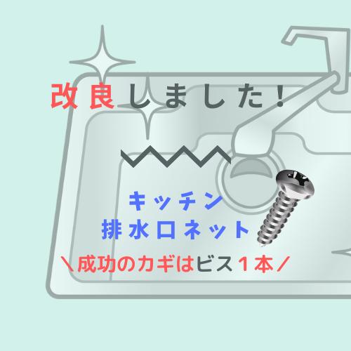 f:id:jyokigen22ra:20191106094353p:plain