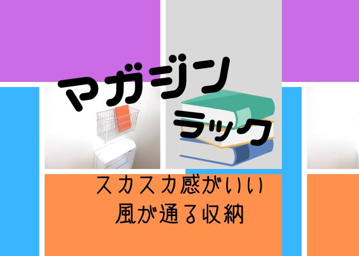 f:id:jyokigen22ra:20191106220300p:plain
