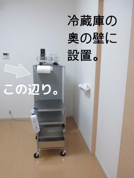 f:id:jyokigen22ra:20191106222330p:plain