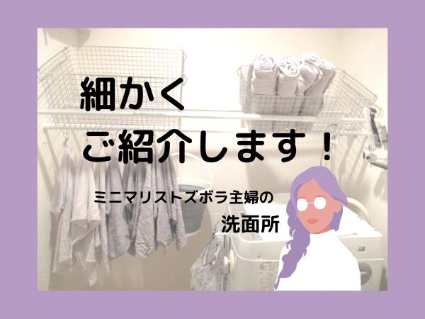 f:id:jyokigen22ra:20191118080241p:plain