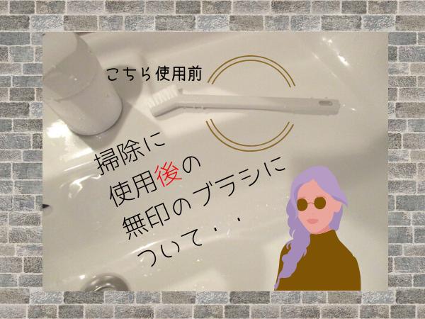 f:id:jyokigen22ra:20191118083618p:plain