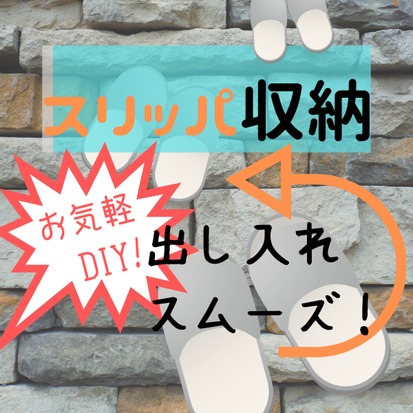 f:id:jyokigen22ra:20191119121050p:plain