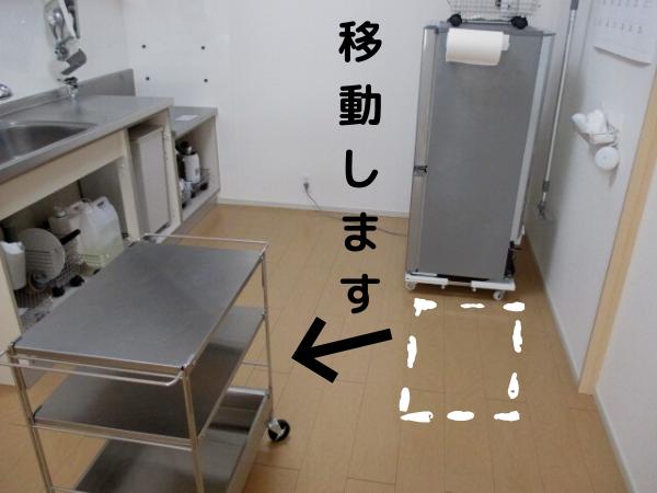 f:id:jyokigen22ra:20191121133025p:plain