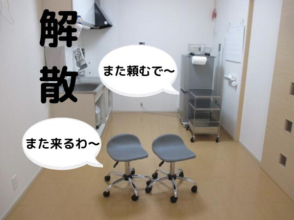 f:id:jyokigen22ra:20191121140135p:plain