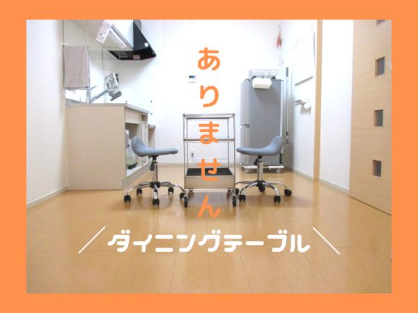 f:id:jyokigen22ra:20191121145228p:plain