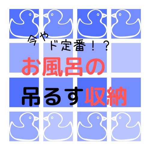 f:id:jyokigen22ra:20191123120243p:plain