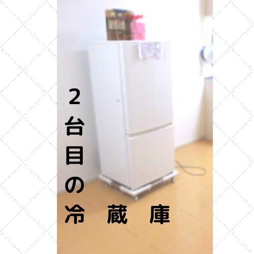 f:id:jyokigen22ra:20191127153625p:plain