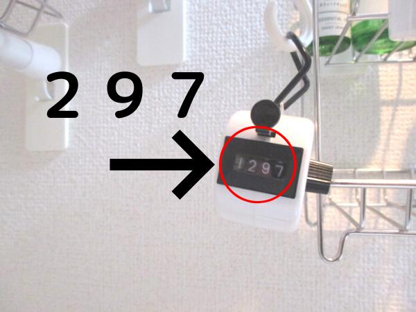 f:id:jyokigen22ra:20191202111512p:plain