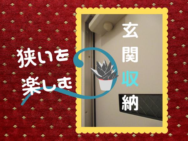 f:id:jyokigen22ra:20191211191700p:plain