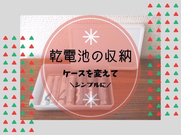 f:id:jyokigen22ra:20191214182914p:plain