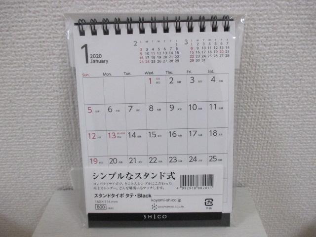 f:id:jyokigen22ra:20191218170013j:plain