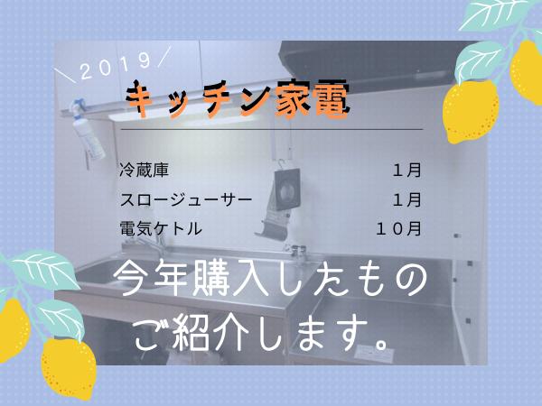 f:id:jyokigen22ra:20191225125124p:plain