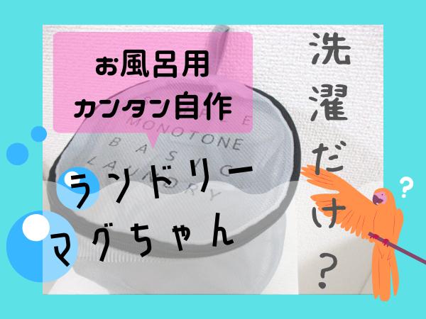f:id:jyokigen22ra:20200107101653p:plain