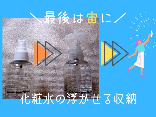 f:id:jyokigen22ra:20200107150728p:plain