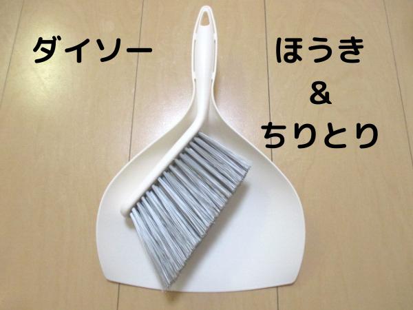 f:id:jyokigen22ra:20200109085842p:plain