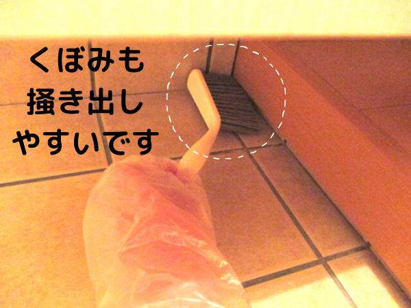 f:id:jyokigen22ra:20200109095753p:plain