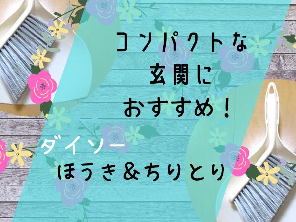 f:id:jyokigen22ra:20200109111130p:plain