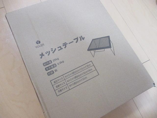 f:id:jyokigen22ra:20200109160742j:plain