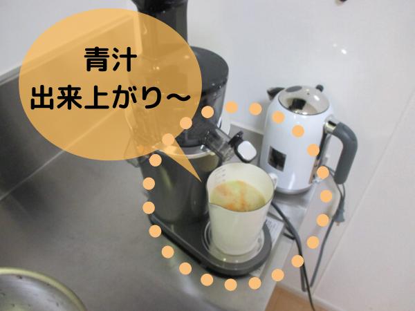 f:id:jyokigen22ra:20200110075157p:plain