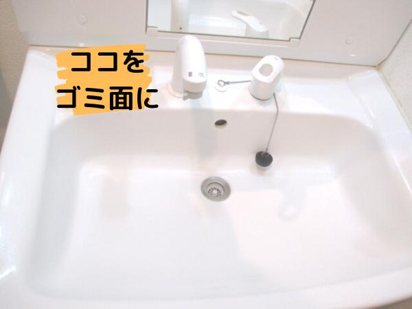 f:id:jyokigen22ra:20200110151829p:plain