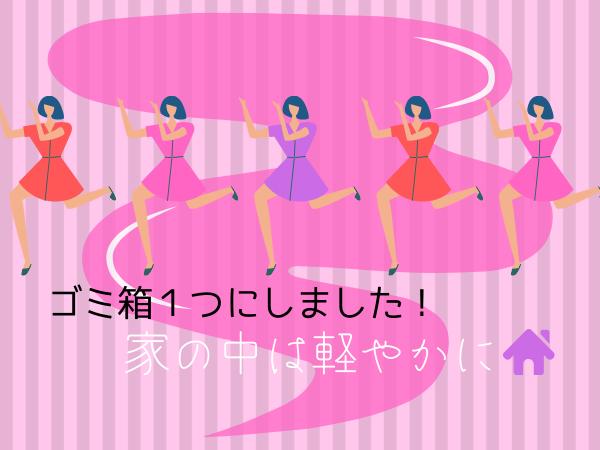 f:id:jyokigen22ra:20200110172337p:plain