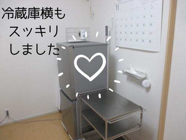 f:id:jyokigen22ra:20200111112814p:plain