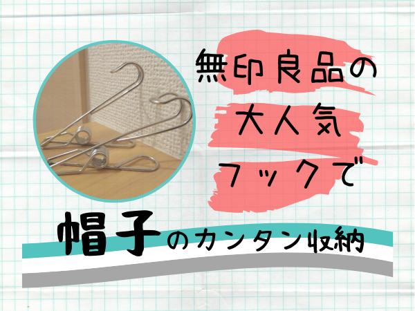 f:id:jyokigen22ra:20200113010655p:plain