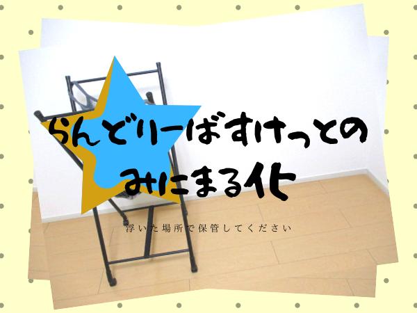f:id:jyokigen22ra:20200114085418p:plain