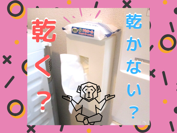 f:id:jyokigen22ra:20200114180730p:plain