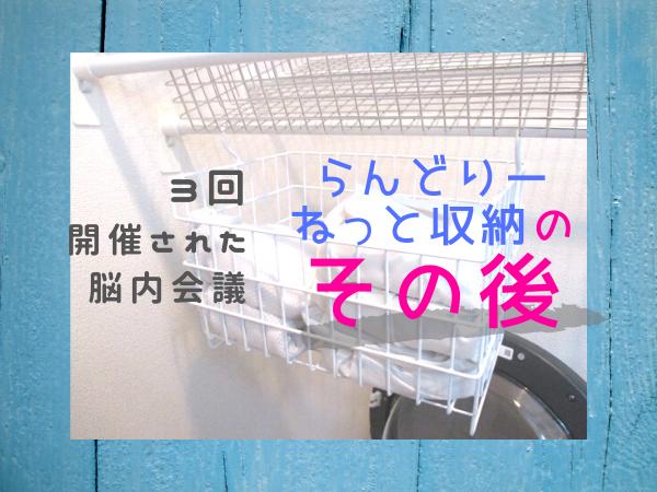 f:id:jyokigen22ra:20200116103745p:plain