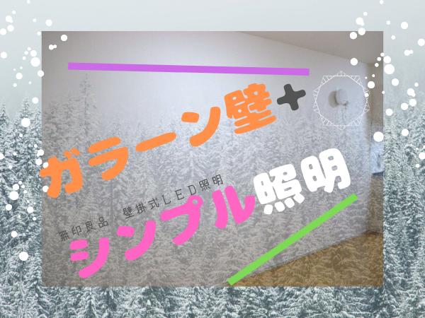 f:id:jyokigen22ra:20200116140809p:plain