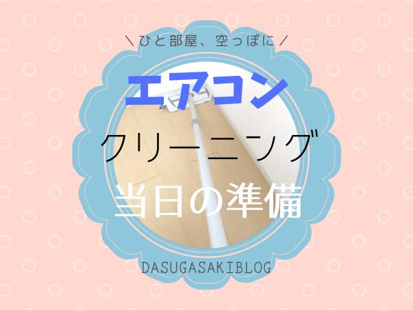 f:id:jyokigen22ra:20200117100022p:plain