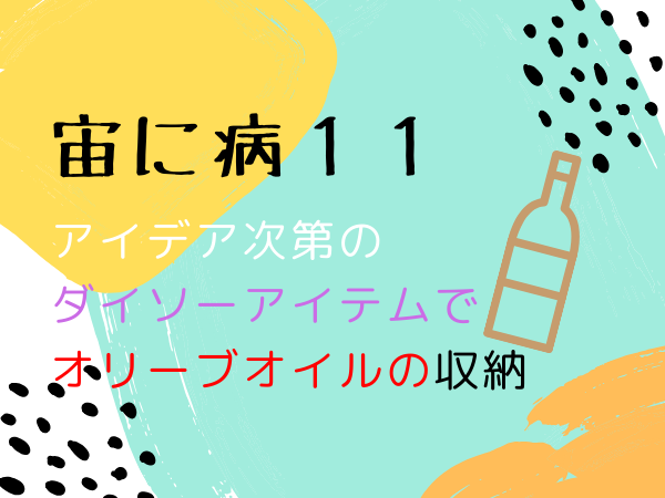 f:id:jyokigen22ra:20200119155046p:plain