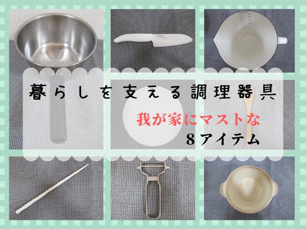 f:id:jyokigen22ra:20200121170734p:plain