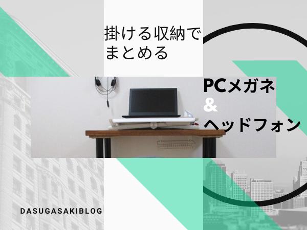 f:id:jyokigen22ra:20200123094305p:plain