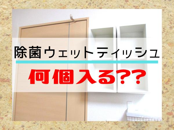 f:id:jyokigen22ra:20200127160442p:plain
