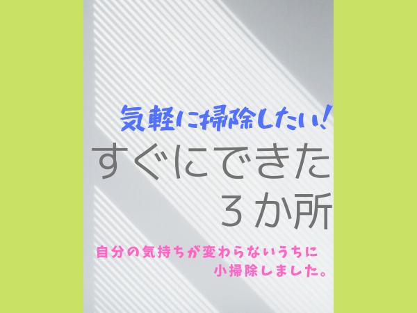 f:id:jyokigen22ra:20200128182523p:plain