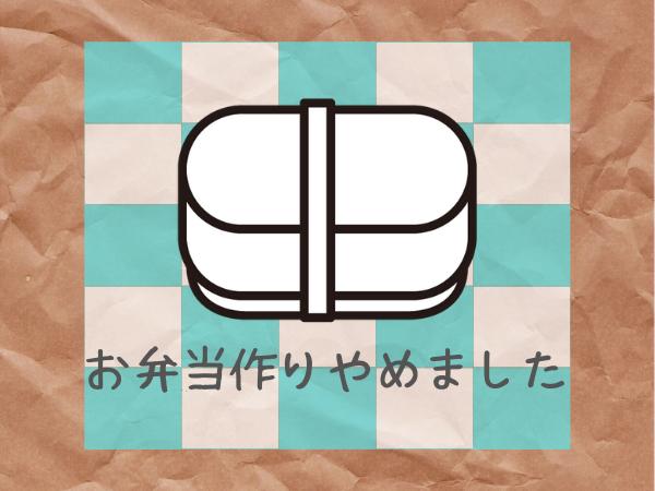 f:id:jyokigen22ra:20200129180820p:plain