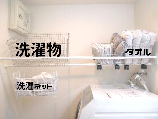 f:id:jyokigen22ra:20200205102340p:plain