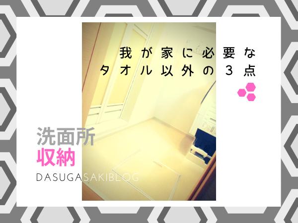 f:id:jyokigen22ra:20200205121457p:plain