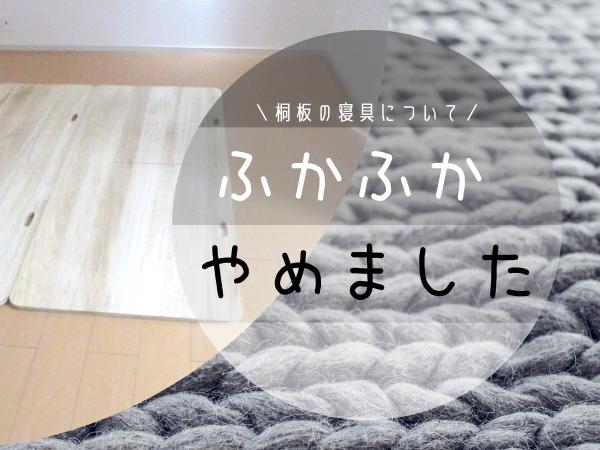 f:id:jyokigen22ra:20200208184826p:plain