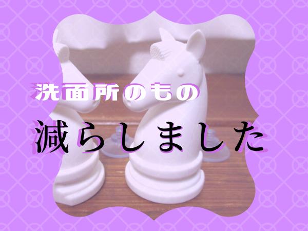 f:id:jyokigen22ra:20200213095731p:plain
