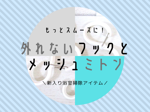 f:id:jyokigen22ra:20200214175242p:plain