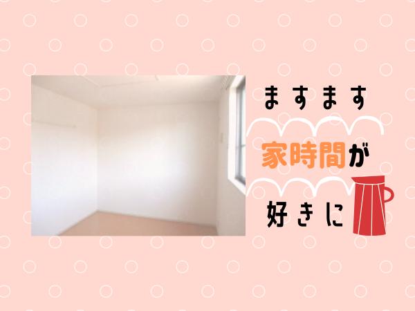 f:id:jyokigen22ra:20200216144341p:plain
